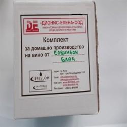 Комплект за производство на бяло вино от Шардоне, Совиньон блан, Ризлинг, Димят, Юни блан и други с дъбов чипс