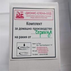 Комплект за ракия от черница