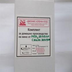 Комплект за домашно производство на медовина - нисък алкохол