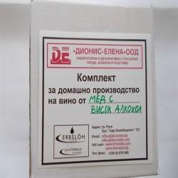 Комплект за домашно производство на газирана медовина - висок алкохол, сладка