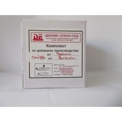 Комплект за производство на сайдер от череши