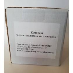 Комплект за възстановяване / активиране на pH електроди